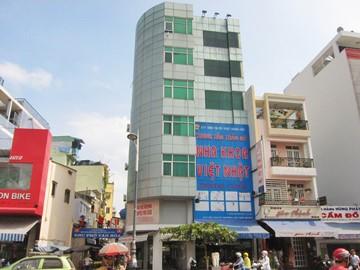 Cao ốc cho thuê văn phòng Bingsu Building, Nguyễn Văn Cừ, Quận 1 - vlook.vn