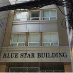 Cao ốc cho thuê văn phòng Blue Star Building, Tôn Đức Thắng, Quận 1 - vlook.vn