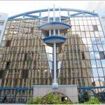 Cao ốc cho thuê văn phòng BNB Building, Phan Văn Đạt, Quận 1 - vlook.vn