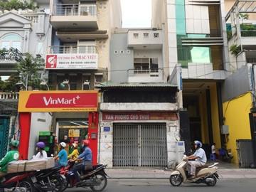 Cao ốc cho thuê văn phòng Building 93, Điện Biên Phủ, Quận 1 - vlook.vn