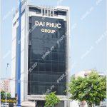 Cao ốc văn phòng cho thuê Đại Phúc Tower Điện Biên Phủ Phường 25 Quận Bình Thạnh TP.HCM - vlook.vn