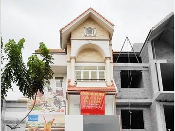 Cao ốc văn phòng cho thuê Trung Huy Building, Đường D1, Quận 7, TPHCM - vlook.vn