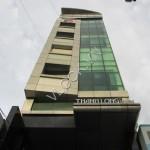 VLOOK.VN - Văn phòng cho thuê quận Bình Thạnh - THANH LONG BUILDING