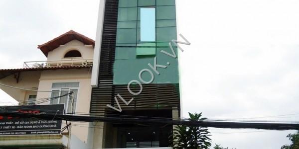 VLOOK.VN - Văn phòng cho thuê quận 7 - Lê Văn Lương Building