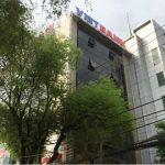 Cao ốc cho thuê văn phòng Hoa Lâm Building, Thi Sách, Quận 1 - vlook.vn