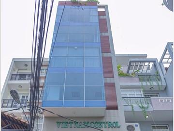 Cao ốc cho thuê văn phòng Holihomes Building, Nguyễn Thị Minh Khai, Quận 1 - vlook.vn