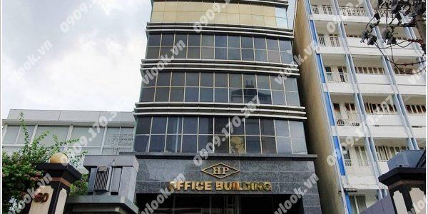 Cao ốc cho thuê văn phòng HPL Office Building, Nguyễn Văn Thử, Quận 1, TPHCM - vlook.vn