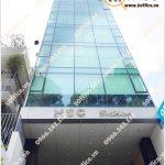 Cao ốc cho thuê văn phòng HSC Building, Điện Biên Phủ, Quận 3, TPHCM - vlook.vn