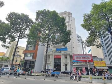 Cao ốc cho thuê văn phòng Lâm Giang Tower, Trần Hưng Đạo, Quận 1 - vlook.vn