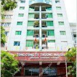 Cao ốc cho thuê văn phòng tòa nhà Satra Building, Phạm Ngũ Lão, Quận 1, TPHCM - vlook.vn