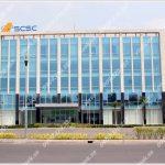 Cao ốc văn phòng cho thuê tòa nhà SCSC Building, Phan Thúc Duyện, Quận Tân Bình, TPHCM - vlook.vn