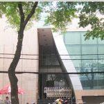 Cao ốc cho thuê văn phòng Star View Building, Nam Kỳ Khởi Nghĩa, Quận 1 - vlook.vn