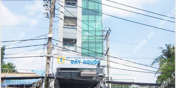Cao ốc văn phòng cho thuê tòa nhà Thanh Long Building, Xô Viết Nghệ Tĩnh, Quận Bình Thạnh, TPHCM - vlook.vn