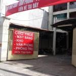 VLOOK.VN - Cho thuê văn phòng Quận Gò Vấp giá rẻ - PVT BUILDING