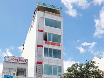 Cao ốc cho thuê văn phòng Big Land Nguyễn Thị Thập, Quận 7, TPHCM - vlook.vn