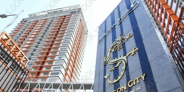 VLOOK.VN - Cho thuê văn phòng Quận 7 - Dragon Hill Building