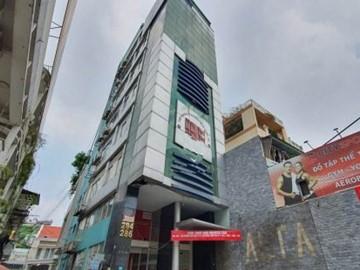 Cao ốc cho thuê văn phòng Hòang Văn Thụ Building, Quận Tân Bình - vlook.vn
