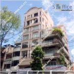 Cao ốc cho thuê văn phòng Hữu Nguyên Building, Ba Tháng Hai, Quận 11, TPHCM - vlook.vn