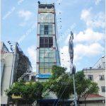 Cao ốc cho thuê văn phòng Nguyễn Văn Trỗi Building Phường 8 Quận Phú Nhuận TPHCM - vlook.vn