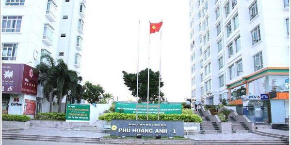 Cao ốc văn phòng Phú Hoàng Anh Building - cho thuê văn phòng Quận 7, huyện Nhà Bè, TP.HCM