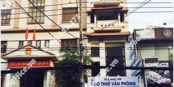 Cao ốc cho thuê văn phòng Nguyễn Đình Chiểu Quận 3 - vlook.vn