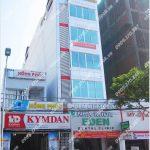 Cao ốc cho thuê văn phòng tòa nhà Big Office Building, Nguyễn Thị Thập, Quận 7 - vlook.vn