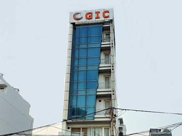 Mặt trước toàn cảnh oà cao ốc văn phòng cho thuê GIC Building, đường Điện Biên Phủ, quận Bình Thạnh, TP.HCM - vlook.vn