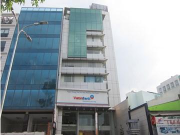 Cao ốc cho thuê văn phòng H&H Building Hoàng Văn Thụ Phường 9 Quận Phú Nhuận TP.HCM - vlook.vn