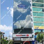 Cao ốc văn phòng cho thuê Intan Building, Nguyễn Văn Trỗi, Quận Phú Nhuận, TP.HCM - vlook.vn