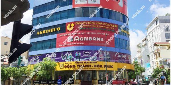 Văn phòng cho thuê cao ốc Lý An Building Nguyễn Văn Trỗi Phường 10 Quận Phú Nhuận TP.HCM - vlook.vn