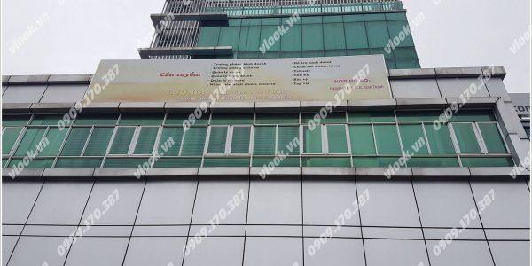 Cao ốc cho thuê văn phòng Sun Building, Nguyễn Xí, Quận Bình Thạnh, TPHCM - vlook.vn