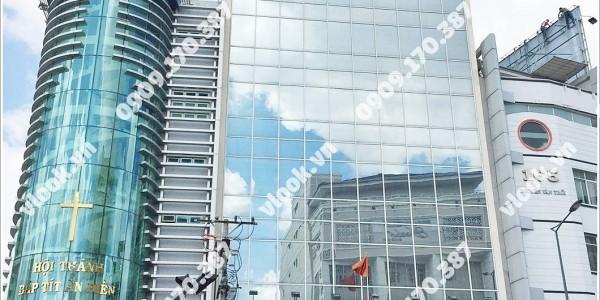 Văn phòng cho thuê Vimadeco Building Nguyễn Văn Trỗi, Quận Phú Nhuận - vlook.vn