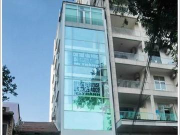 Cao ốc cho thuê văn phòng tòa nhà Trung Thủy Building, Nguyễn Huệ, Quận 1 - vlook.vn