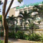 Cao ốc cho thuê văn phòng Vinafor Saigon, Trương Định, Quận 3, TPHCM - vlook.vn