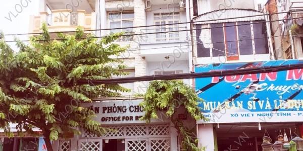 VLOOK.VN - Cho thuê văn phòng Quận Bình Thạnh - Xô Viết Nghệ Tĩnh Building