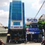 Cao ốc văn phòng cho thuê Á Đông Building Đường D2 Phường 25 Quận Bình Thạnh TP.HCM - vlook.vn