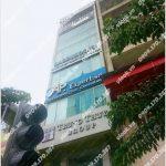 Cao ốc văn phòng cho thuê Trung Thủy Building 44 Nguyễn Huệ Quận 1 TPHCM - vlook.vn