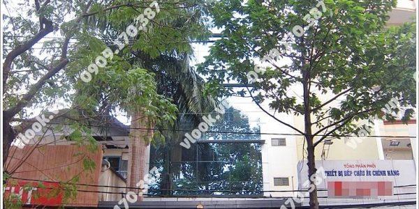 Cao ốc văn phòng cho thuê Tô Hiến Thành Building, Phường 14, Quận 10, TP.HCM - vlook.vn