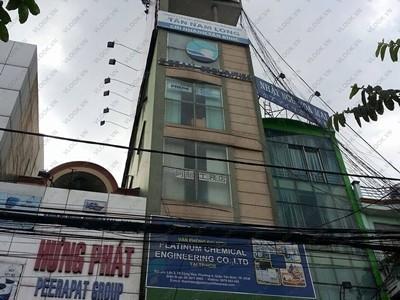 Văn phòng cho thuê đường Cộng Hòa - TÂN NAM LONG BUILDING - VOOK.VN