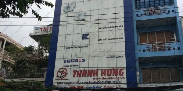 Tòa nhà THANH HƯNG OFFICE Đường Xuân Diệu - Văn phòng cho thuê quận Tân Bình - VLOOK.VN