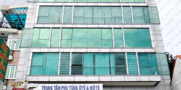 Tòa nhà ĐOÀN HẢI PLAZA Đường Trường Chinh - Văn phòng cho thuê quận Tân Bình - VLOOK.VN