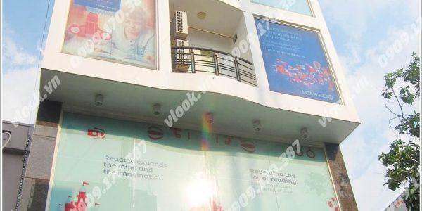 Cao ốc văn phòng cho thuê A4 Building Phường 12 Quận Tân Bình TP.HCM - vlook.vn