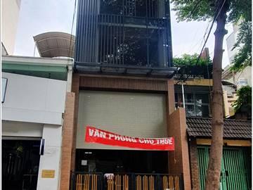 Cao ốc cho thuê văn phòng Ấp Bắc Building, Quận Tân Bình - vlook.vn