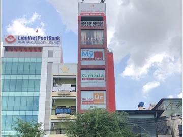 Cao ốc cho thuê văn phòng Asec Building, Trường Chinh, Quận Tân Bình - vlook.vn
