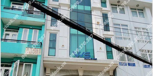 Mặt trước cao ốc cho thuê văn phòng OSHO Building, Lê Trung Nghĩa, Quận Tân Bình, TPHCM - vlook.vn
