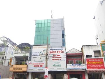 Cao ốc cho thuê văn phòng VI Building Bạch Đằng, Quận Bình Thạnh, TPHCM - vlook.vn