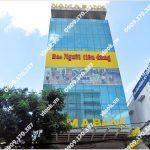 Văn phòng cho thuê tòa nhà Báo Người Tiêu Dùng Building, Nguyễn Biểu, Quận 5, TP.HCM - vlook.vn
