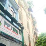 Văn phòng cho thuê PPT Office Building Hoàng Dư Khương, Quận 10, TP.HCM - vlook.vn