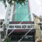 Văn phòng cho thuê Hợp Nhất Building, Sư Vạn Hạnh, Phường 3, Quận 10, TP.HCM - vlook.vn