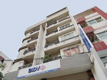 Cao ốc văn phòng cho thuê GIC Building D5 Phường 25 Quận Bình Thạnh TP.HCM - vlook.vn